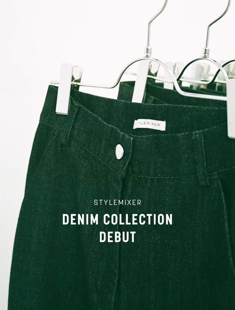 20191122_denim collection