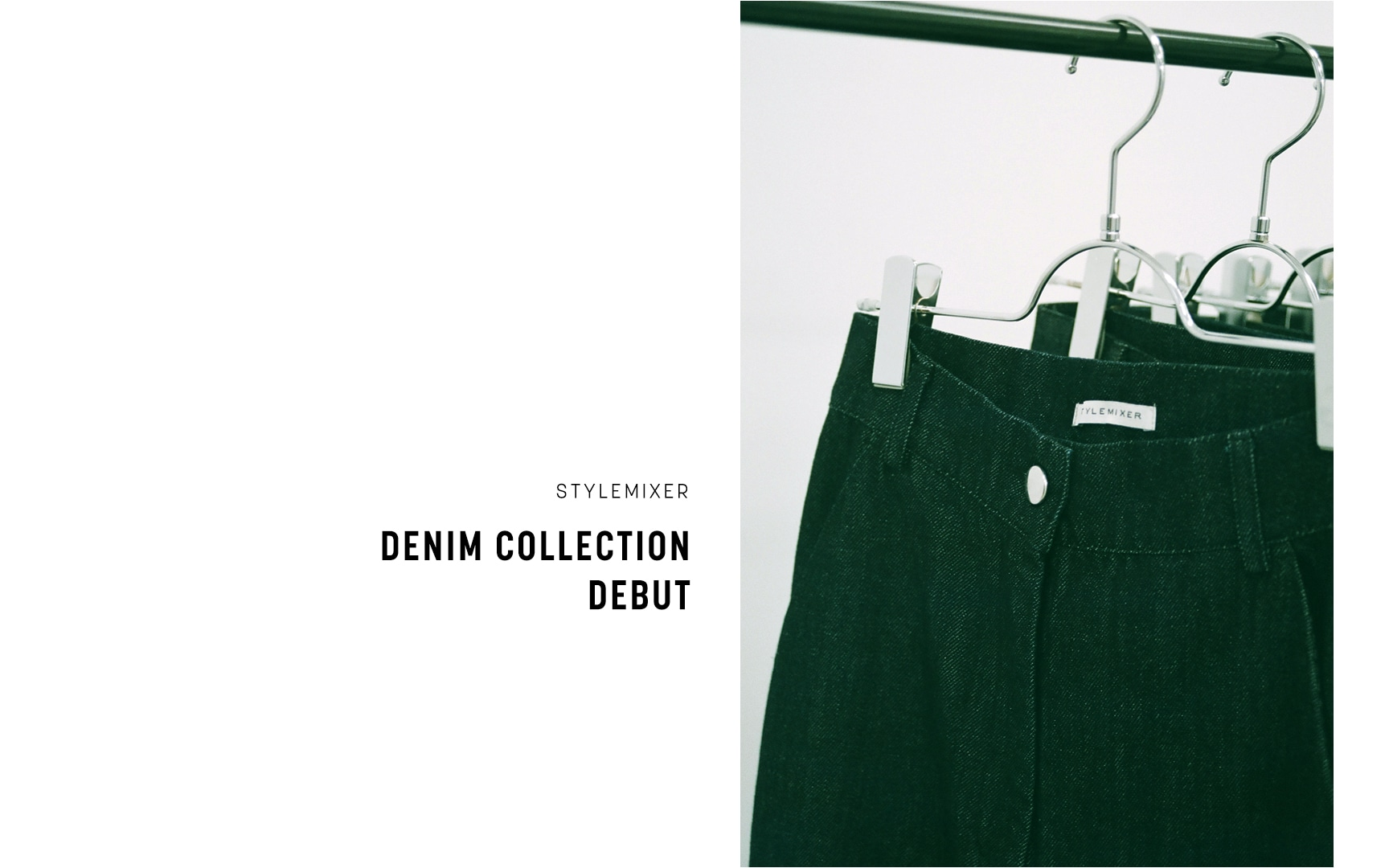 20191122_STYLEMIXER denim collection